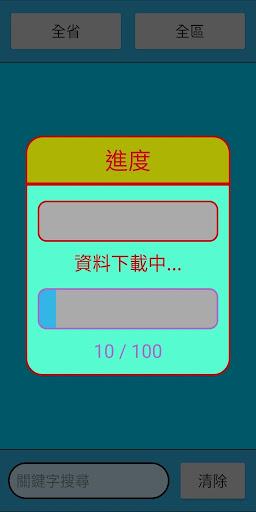 u53e3u7f69u627eu627eu627e  screenshots 2