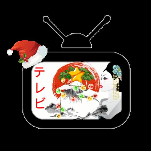 Baixar Japanese TV live