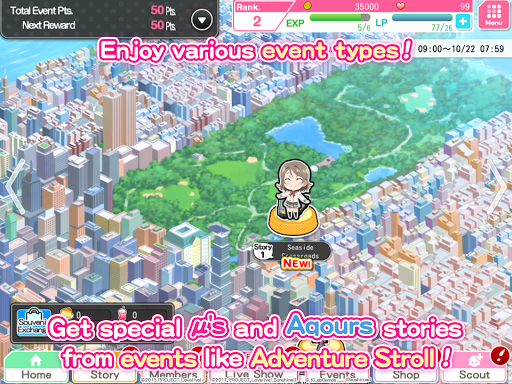 Love Live! School idol festival- Music Rhythm Game 7.1.0 screenshots 18