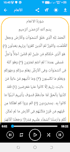 Holy Quran 114 Surah With Voice (Paid) 5