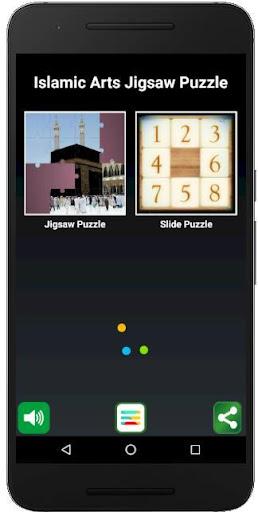 Islamic Arts Jigsaw ,  Slide Puzzle and 2048 Game  screenshots 7