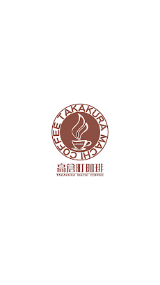 高倉町珈琲のおすすめ画像3