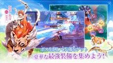 天姫契約~ファイナルプリンセス~のおすすめ画像4