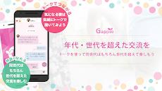 Gappie(ギャッピー)のおすすめ画像3