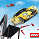 Ultimate Mega ramps stunts car game - Androidアプリ