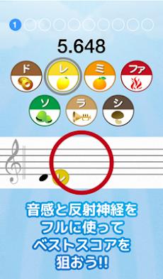 音感検定アプリ おとあてのおすすめ画像2