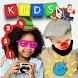 キッズ教育ゲーム6 - Androidアプリ