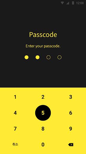Simple-KakaoTalk Theme 9.1.0 screenshots 4