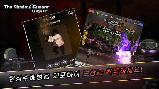 육군 특전사 키우기 : The Shadow Gunner 3