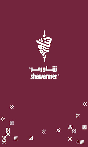 Shawarmer 2.5.1 Screenshots 1
