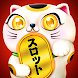 カジノ:Golden HoYeah Slots - Androidアプリ