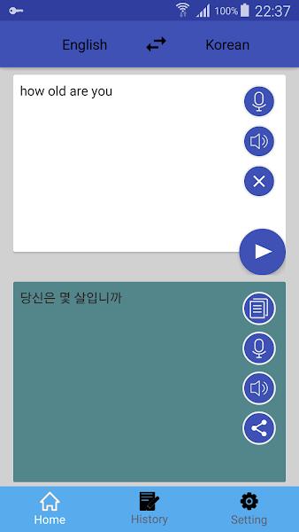 English Korean Translator   Korean Dictionary