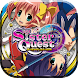 激Jパチスロ シスタークエスト~時の魔術師と悠久の姉妹~ Android
