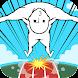 素飛び - Androidアプリ