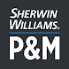Sherwin-Williams P&M - Androidアプリ