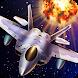 オールスター戦闘機 2020