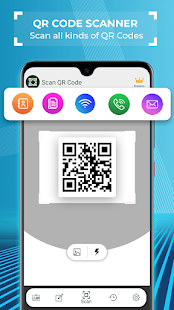 QR Code Reader - Barcode Scanner Price Checker