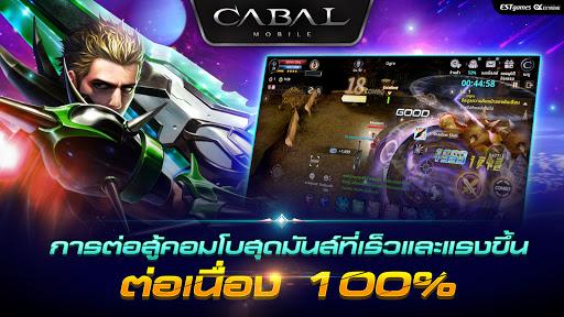 CABAL M apkpoly screenshots 10
