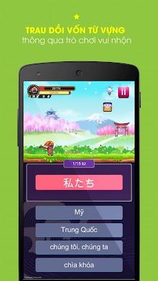 Bucha học tiếng Nhật - TỪ VỰNG, KANJI, GIAO TIẾPのおすすめ画像1