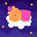 子守唄 - 赤ちゃんの子守唄音楽 赤ちゃん音楽 子守アプリ 赤ちゃん睡眠 - Androidアプリ