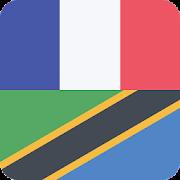 French Swahili Offline Dictionary & Translator