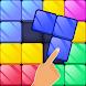 ブロックヒット - クラシックブロックパズルゲーム - Androidアプリ