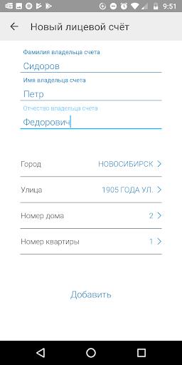 u0421u0413u041a  Screenshots 3