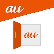 auサービスToday icon