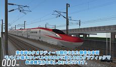 鉄道模型シミュレータークラウドLiteのおすすめ画像1