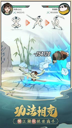 u6211u4e5fu662fu5927u4fe0(Kung fu Supreme) 1.6.0.3 Pc-softi 3