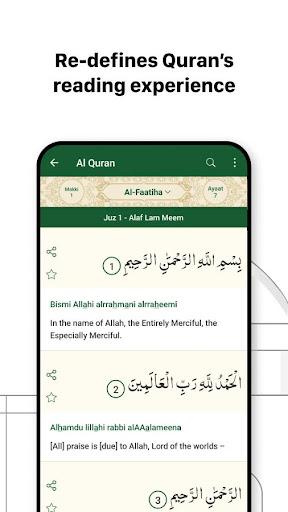 Athan: Prayer Times, Azan, Al Quran & Qibla Finder  Screenshots 4