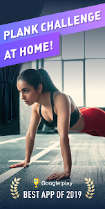 Plank Workout at Home - 30 Days Plank Challenge 1.1.8