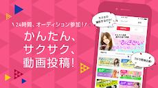 mysta(マイスタ) アイドル、ボーカル、モデルとしてデビュー!!スマホで簡単動画投稿。のおすすめ画像4