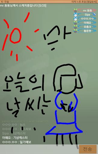 uc2a4ucf00uce58ud034uc988 android2mod screenshots 5