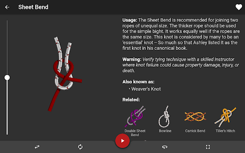 Knots 3D Varies with device screenshots {n} 10