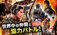 モバイルストライク【Mobile Strike】のおすすめ画像4