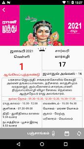 Rani Muthu Tamil Calendar 2