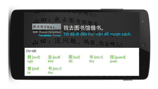 Tu dien Trung Viet apktram screenshots 2