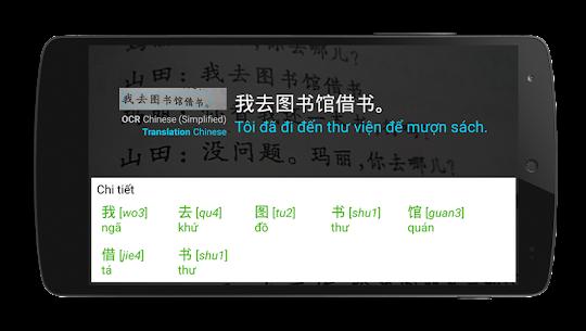 Từ điển Trung Việt 2