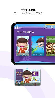 Papumba:2歳以上の幼児向けゲームのおすすめ画像4