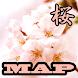 桜マップ - Androidアプリ