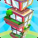 タワービルダー。世界最大の塔を構築します - Androidアプリ