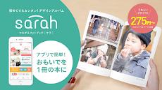 sarah book [サラブック] - プチプラフォトブック・フォトアルバムのおすすめ画像1