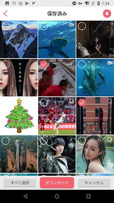 InsTake for Instagram - ビデオと写真のダウンロードのおすすめ画像4