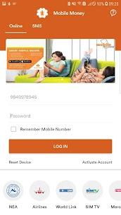 Laxmi Bank Mobile Money 1
