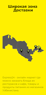 Express24.uz - Express delivery app for Uzbekistan