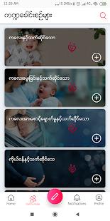 Yinkwin 0.18.0 Screenshots 1