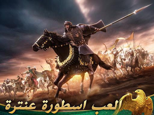 Knights of the Desert apkdebit screenshots 9