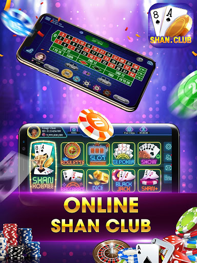 Shan Koe Mee Club  Screenshots 6