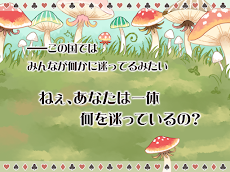 アリスクリッカー 超ハマる放置系ゲーム♪のおすすめ画像4